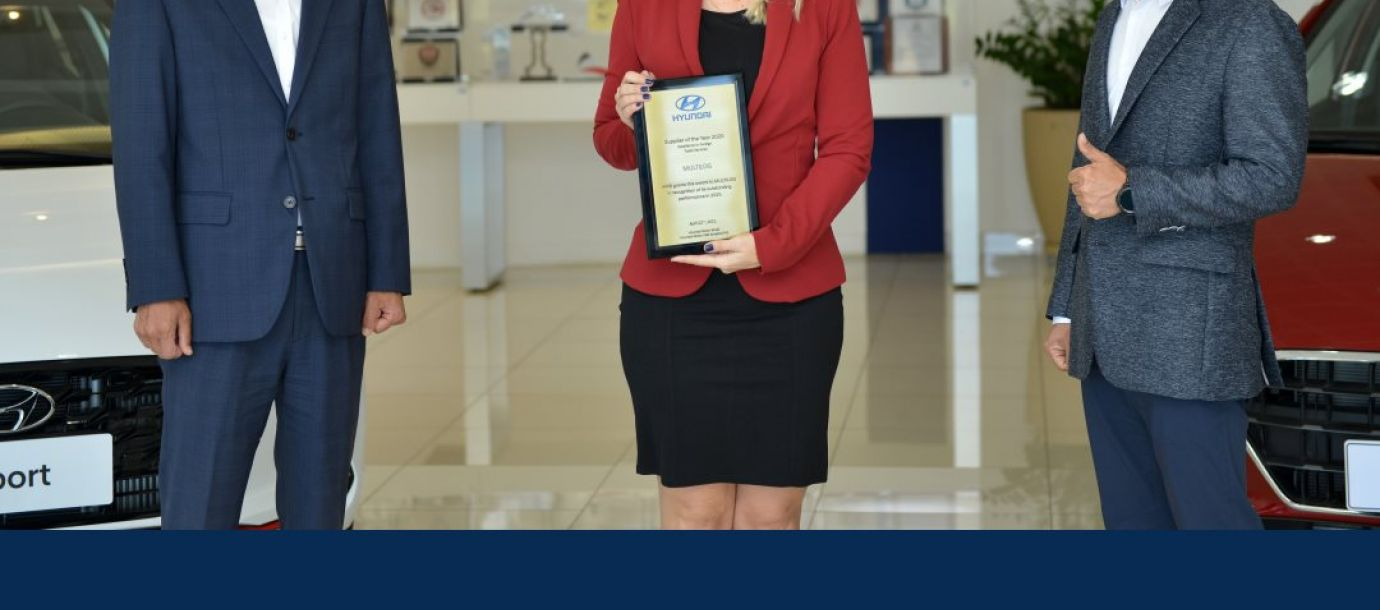 Multilog is elected Hyundai's best supplier of the year 2020 in the Foreign Trade Services category